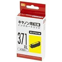 PPC キヤノン用互換インク(イエロー) PP-C371LY