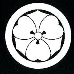 家紋シール 張り紋 黒紋付用 日向紋 3.9cm 6枚組 丸に剣片喰