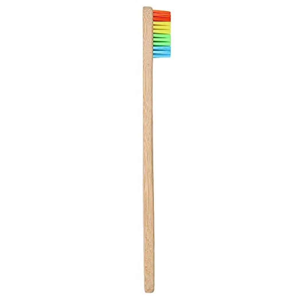 防衛ミット用心Goshang 歯ブラシ 超極細毛 ソフト 虹色 バンブー製 環境保護