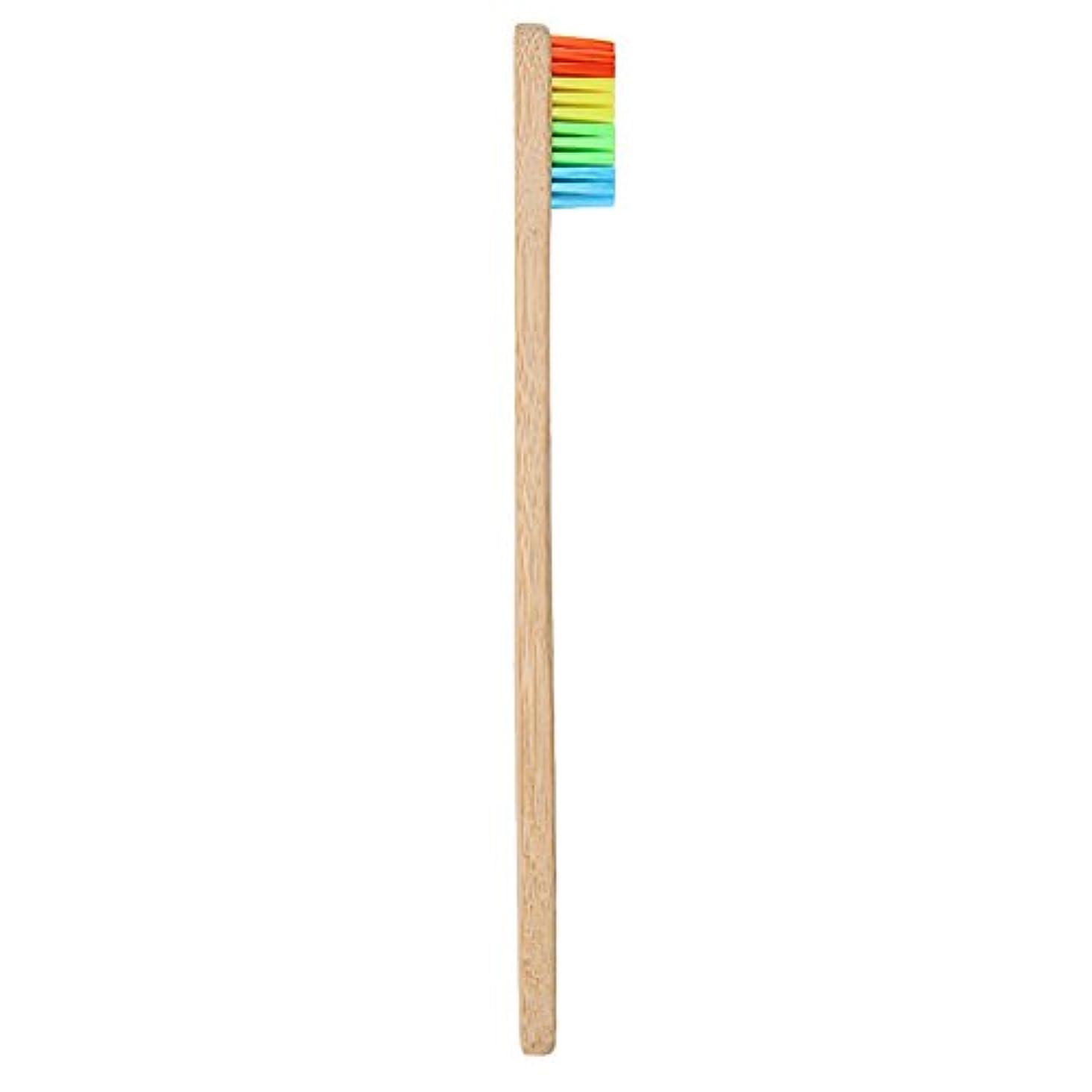 カートン会議ビートGoshang 歯ブラシ 超極細毛 ソフト 虹色 バンブー製 環境保護