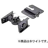 Bose CW-30W 天井・壁掛けブラケット