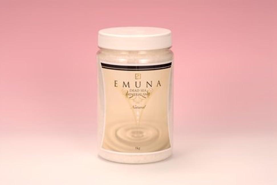 意識的める純度エムナーミネラルソルト クリスタル 1kgボトル ナチュラル