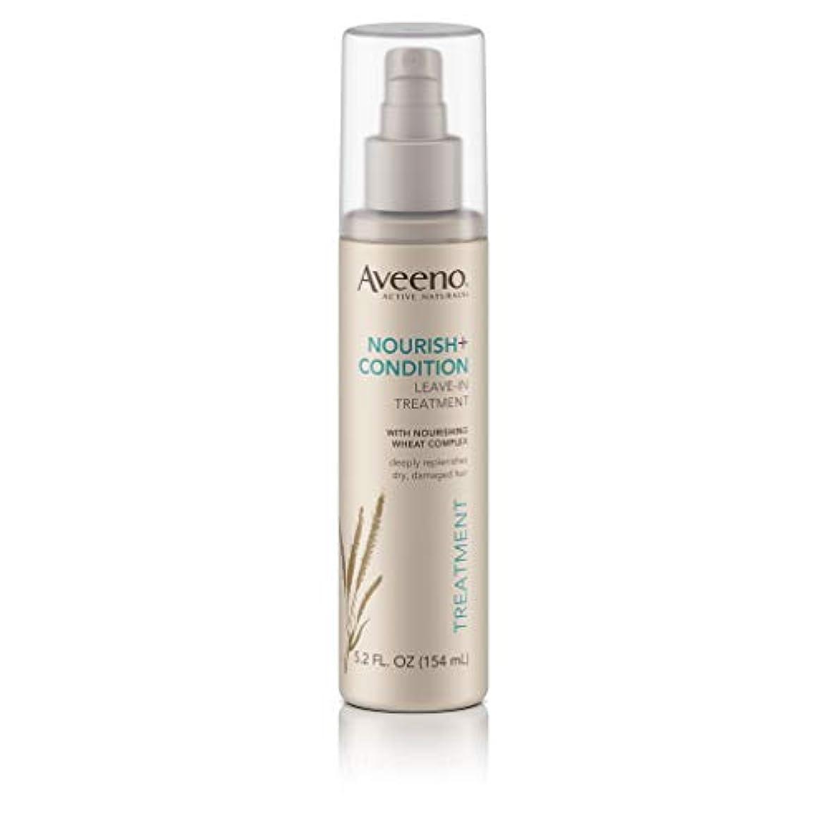 摩擦脊椎コンクリートAveeno Nourish+ Condition Treatment Spray 150g (並行輸入品)