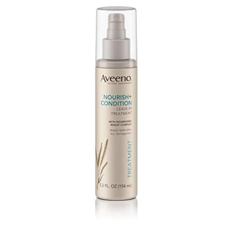 サーフィンミケランジェロくさびAveeno Nourish+ Condition Treatment Spray 150g (並行輸入品)