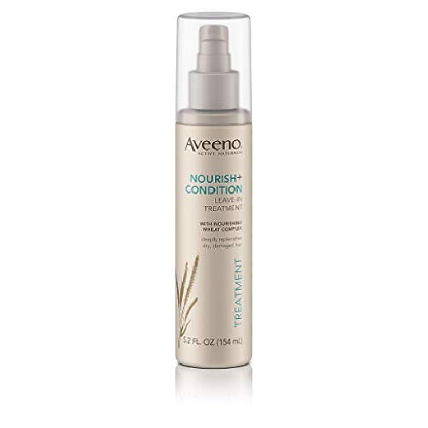 自伝解決遺産Aveeno Nourish+ Condition Treatment Spray 150g (並行輸入品)