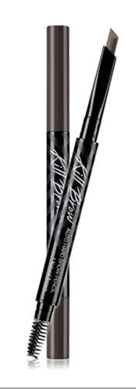 セブンクランプはっきりとCLIO Kill Brow Auto Hard Brow Pencil 0.31g/クリオ キル ブロウ オート ハード ブロウ ペンシル 0.31g (#1 Natural Brown) [並行輸入品]