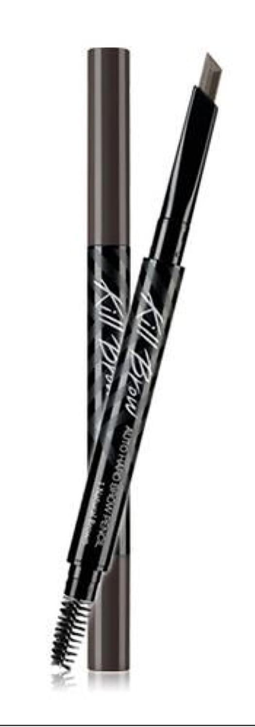 CLIO Kill Brow Auto Hard Brow Pencil 0.31g/クリオ キル ブロウ オート ハード ブロウ ペンシル 0.31g (#1 Natural Brown) [並行輸入品]