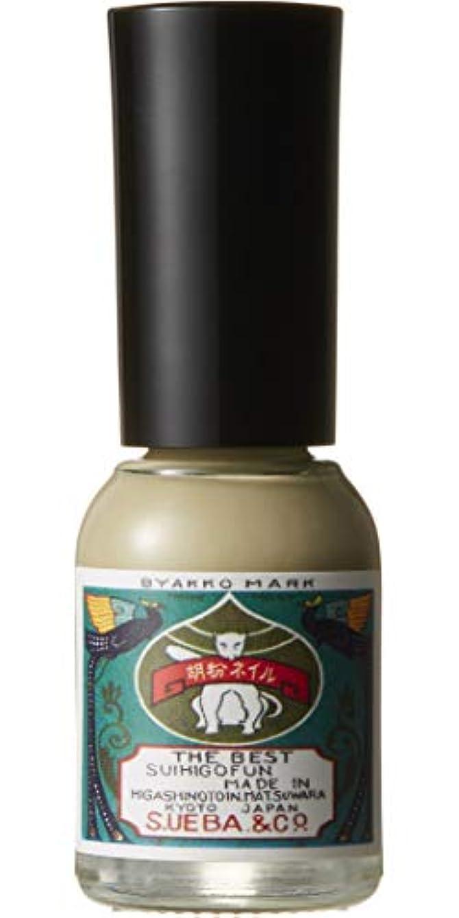 化学薬品アンティークサロン胡粉ネイル 瑪瑙(めのう)