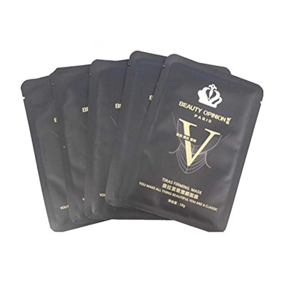 中性子供達気をつけてLurrose 5pcs V Line Mask Neck Mask Double Chin Reducer Moisturizing Firming V Line Lifting Chin Mask