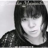 山下久美子 ゴールデン☆ベスト-コロムビア・シングルス1980~1988-