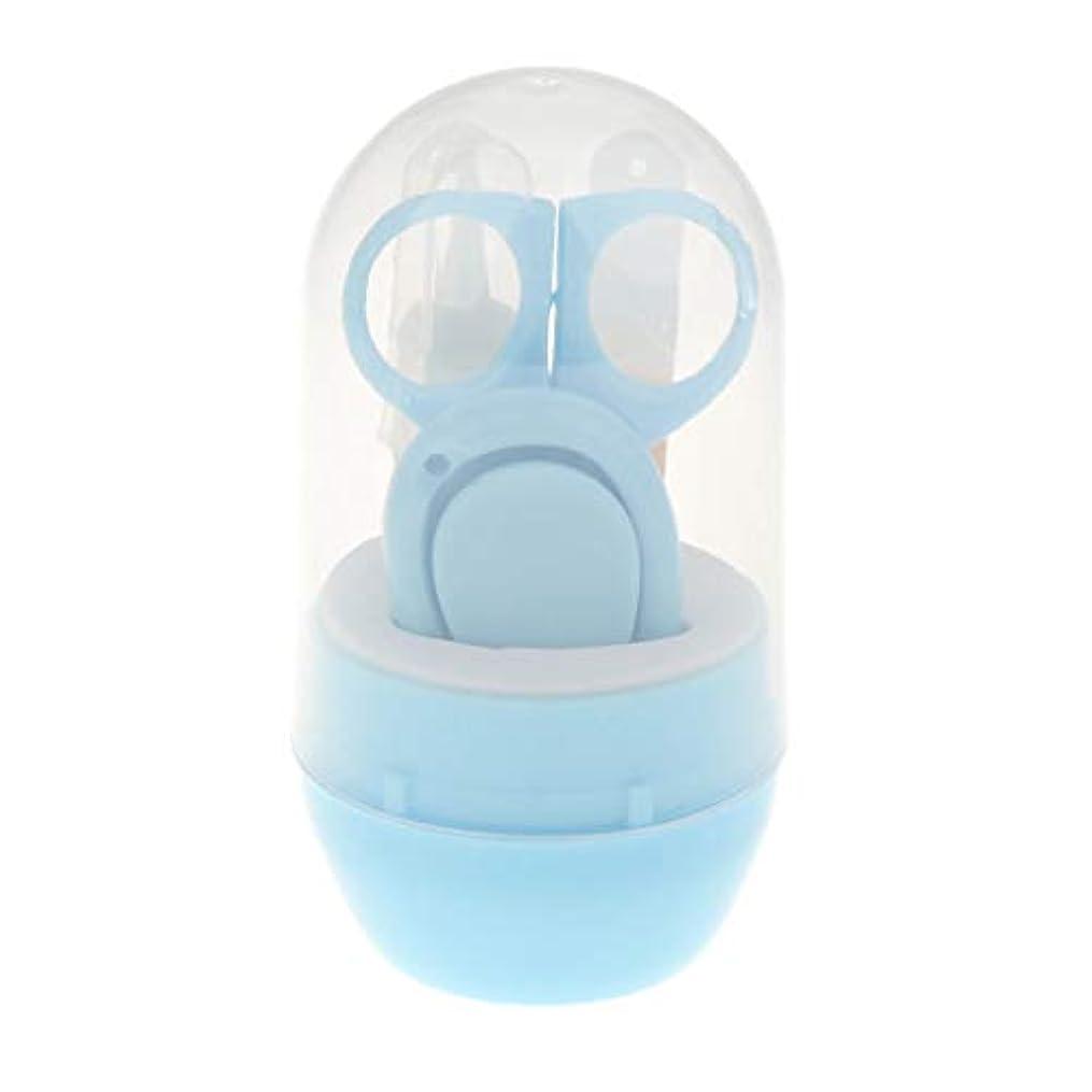 谷バルーン筋肉の爪切り 赤ちゃん 爪やすり ハサミ ネイルファイル  ビガークリップ 4本/セット 全10種  - 青