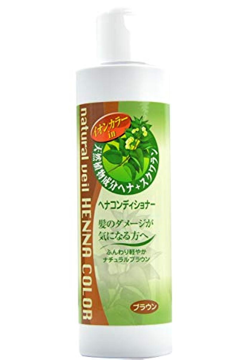 寮ヘクタール素晴らしきヘナ コンディショナー1本300ml【ブラウン】 洗い流すたびに少しずつムラなく髪が染まる 時間をおく必要なし 洗い流すだけ ヘアカラー 白髪 染め 日本製 Ho-90257