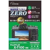 (2個まとめ売り) エツミ デジタルカメラ用液晶保護フィルムZERO FUJIFILM X-100T専用 VE-7365