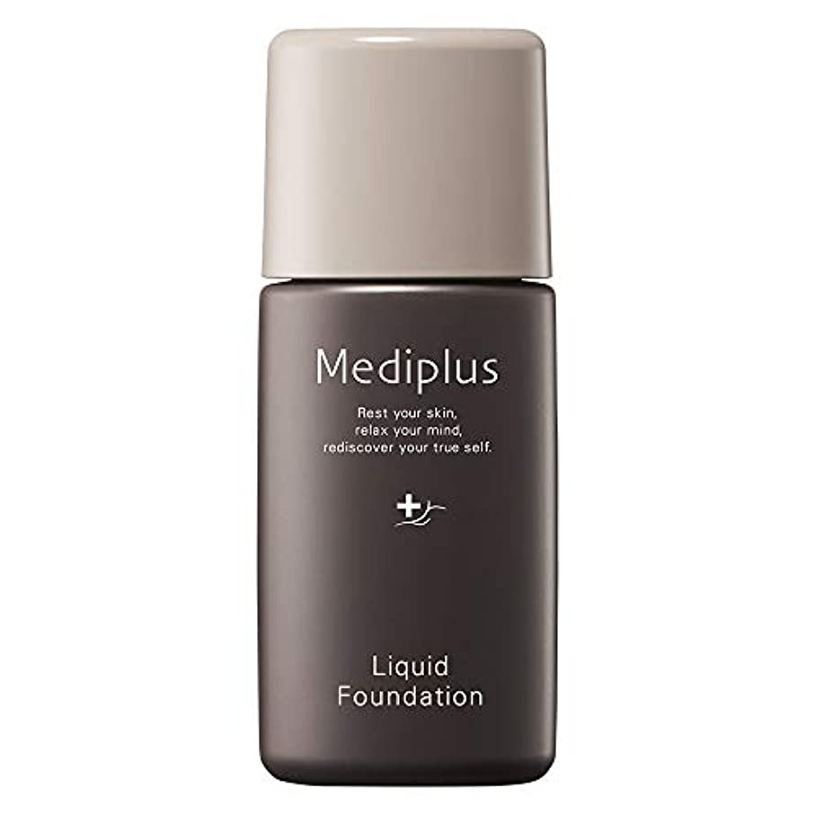 セーター連想活性化mediplus メディプラス リキッドファンデーション 20g (約4~5ヵ月分) (ナチュラル)