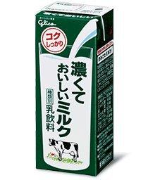.グリコ乳業 濃くておいしいミルク 紙パック200ml×24本入【要冷蔵】【クール便】[HF]