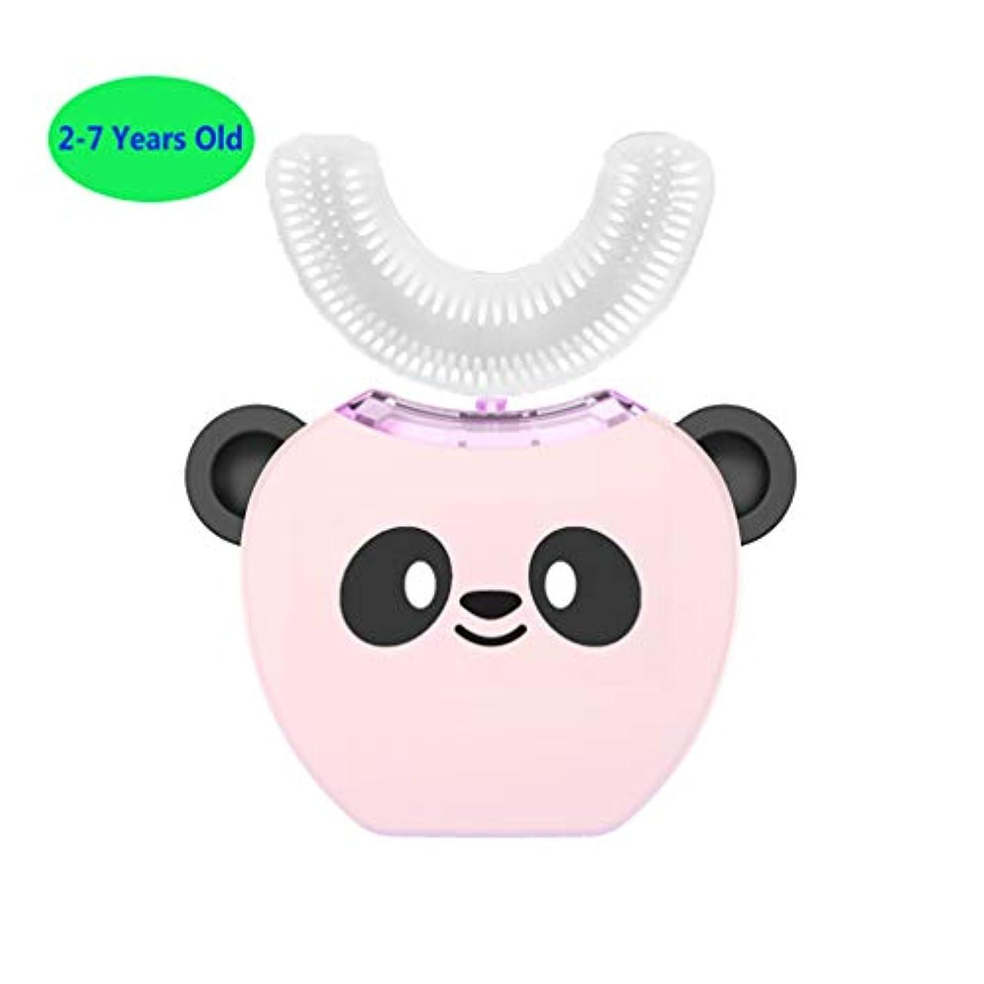 ラフト通行人後退する子供のためのフルオートの電動歯ブラシ、360°超音波電動歯ブラシ、冷光、美白装置、自動歯ブラシ、ワイヤレス充電ドック,Pink,2/7Years