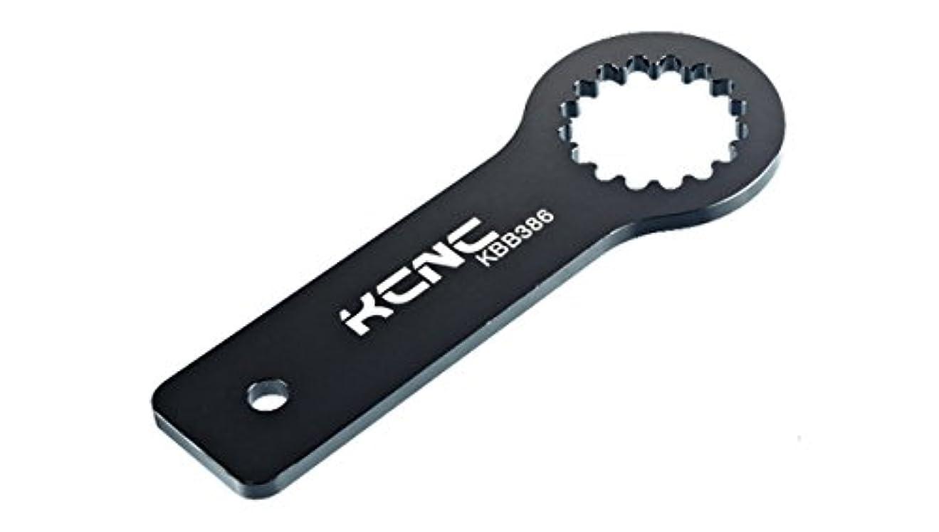 集団的季節設置KCNC 自転車 軽量 ボトムブラケット 工具 BBレンチ BB386ヨウ ブラック 102500