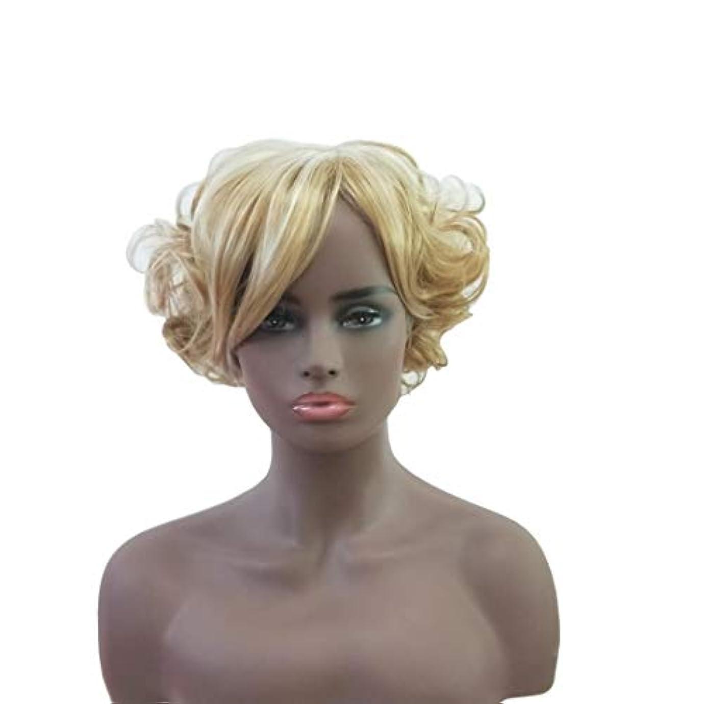 楽しいがっかりしたルネッサンスSummerys 女性のための短い巻き毛のかつらかつら前髪付きかつら人工毛髪かつら自然なかつら