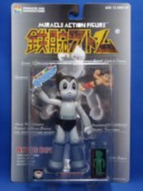 ミラクルアクションフィギュア 鉄腕アトム MAF-010 Brave ATOM B/W トイザラス限定