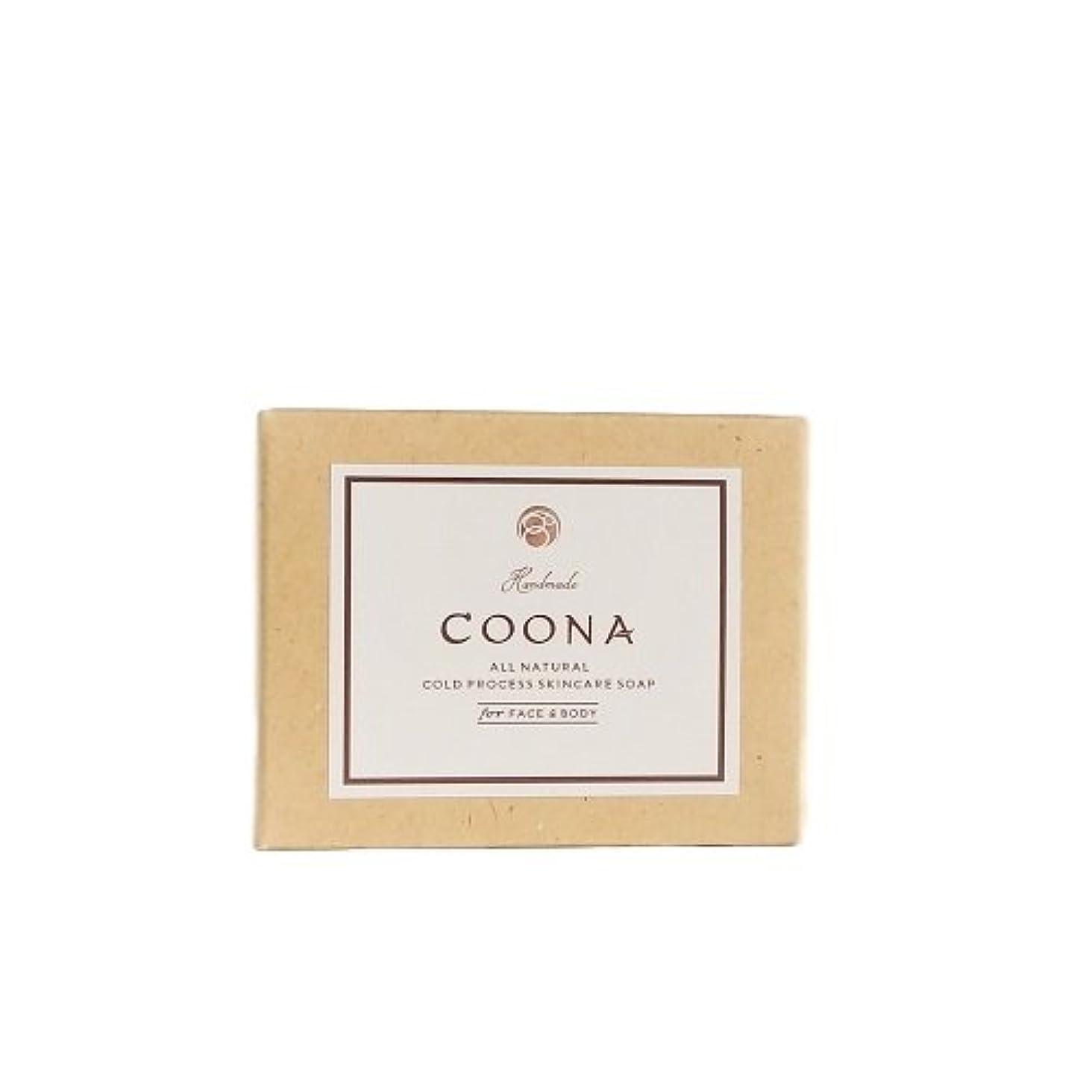 洗顔石鹸 COONA アボカド 石けん カモミール&シトラス (天然素材 自然派 コールドプロセス 手作り せっけん)