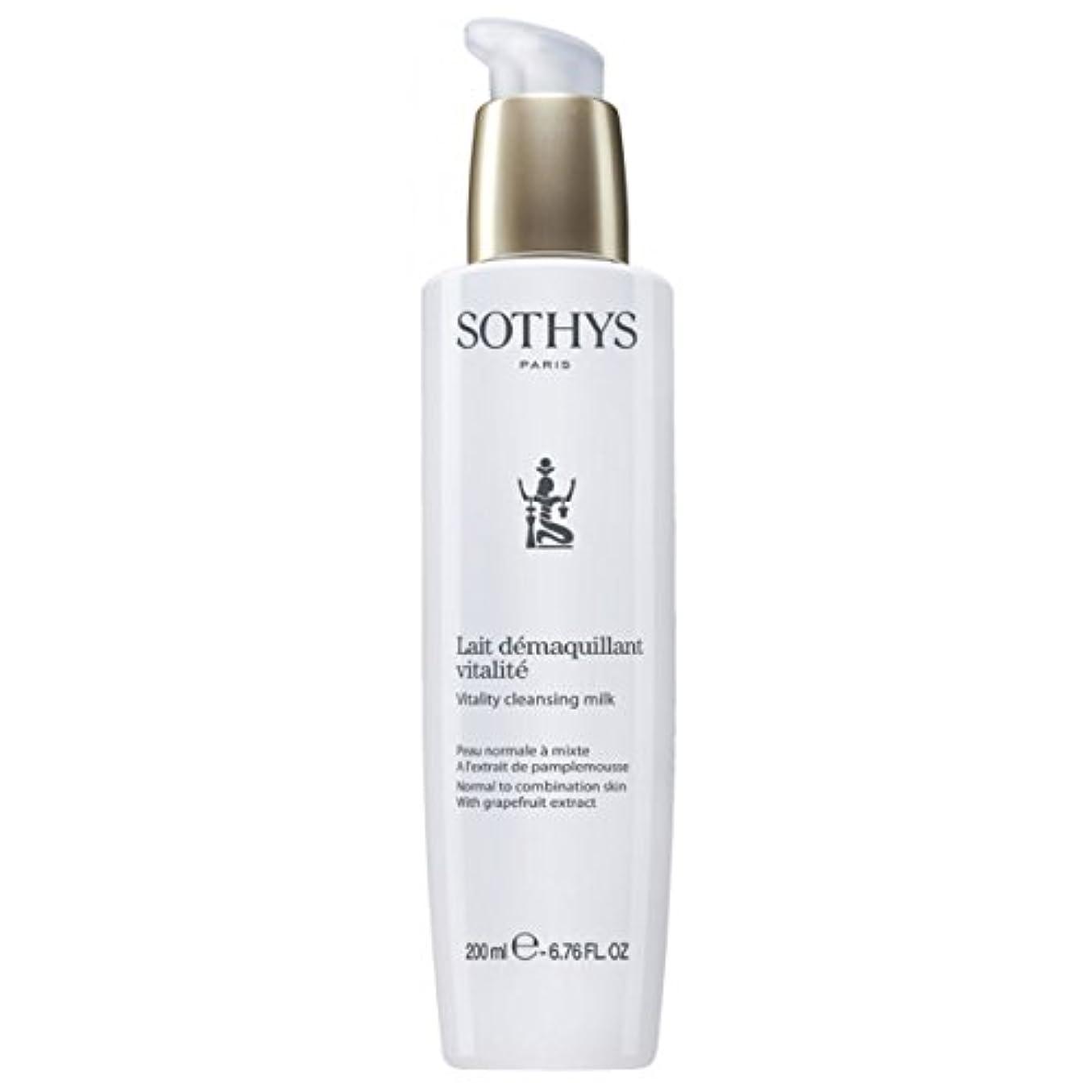 柔らかい増幅器細胞【SOTHYS】ソティス バイタリティクレンジングミルク
