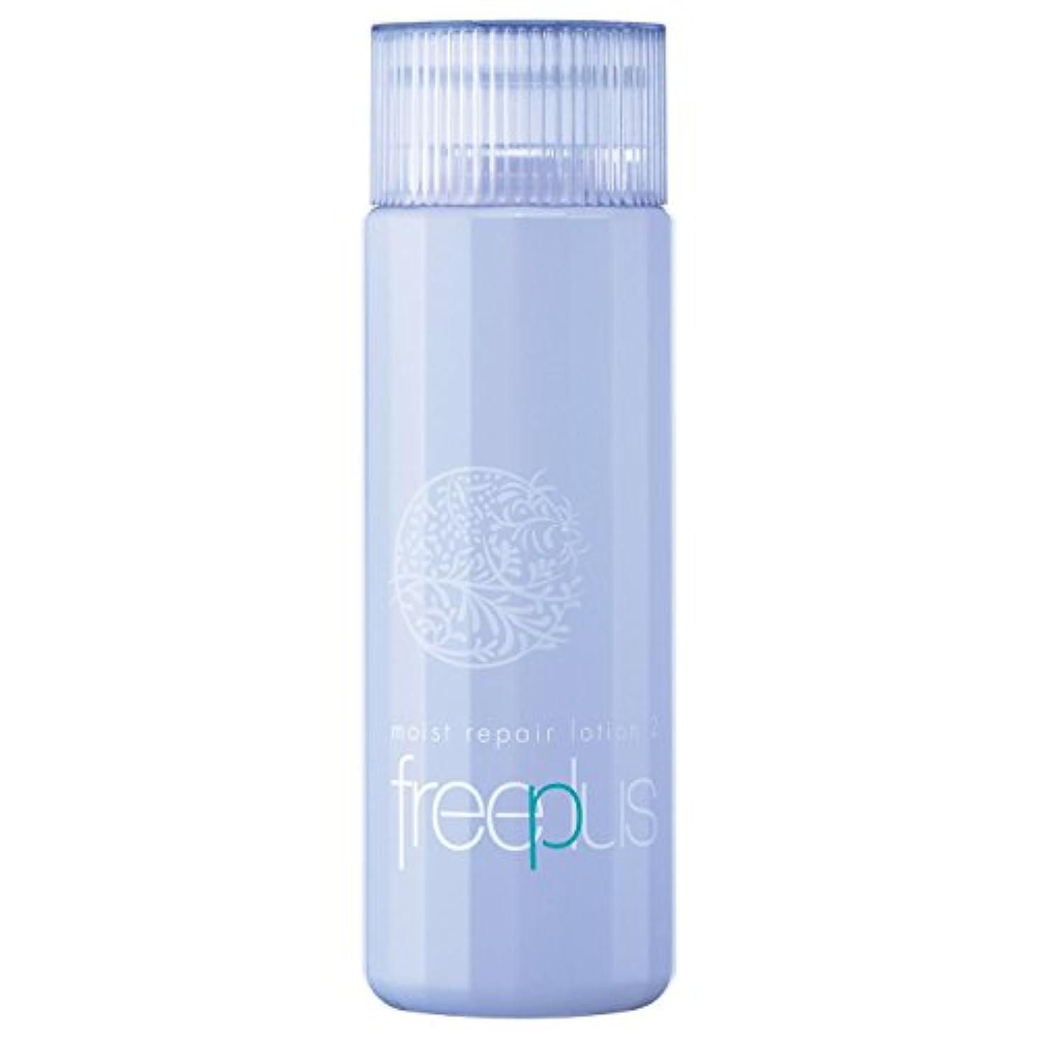 ブラウザセール怠けたフリープラス モイストリペアローション2(しっとりタイプ)(薬用保湿化粧水)