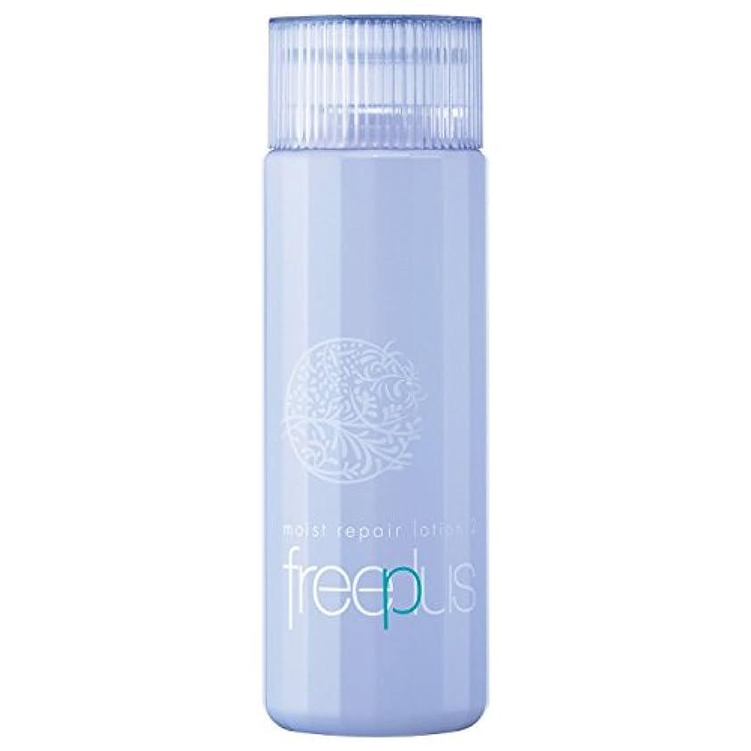 プロフィール人道的メダリストフリープラス モイストリペアローション2(しっとりタイプ)(薬用保湿化粧水)