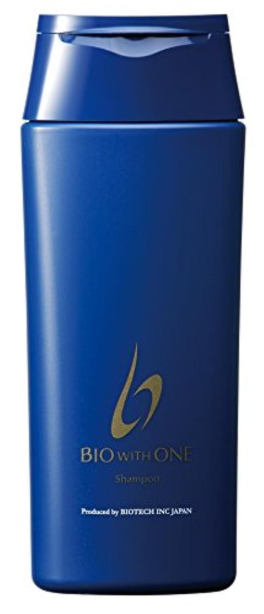 スイス人立ち寄る陸軍育毛専門サロン「バイオテック」の頭皮ケアスカルプシャンプー バイオウィズワン シャンプー 270mlボトル(約3ヶ月分)