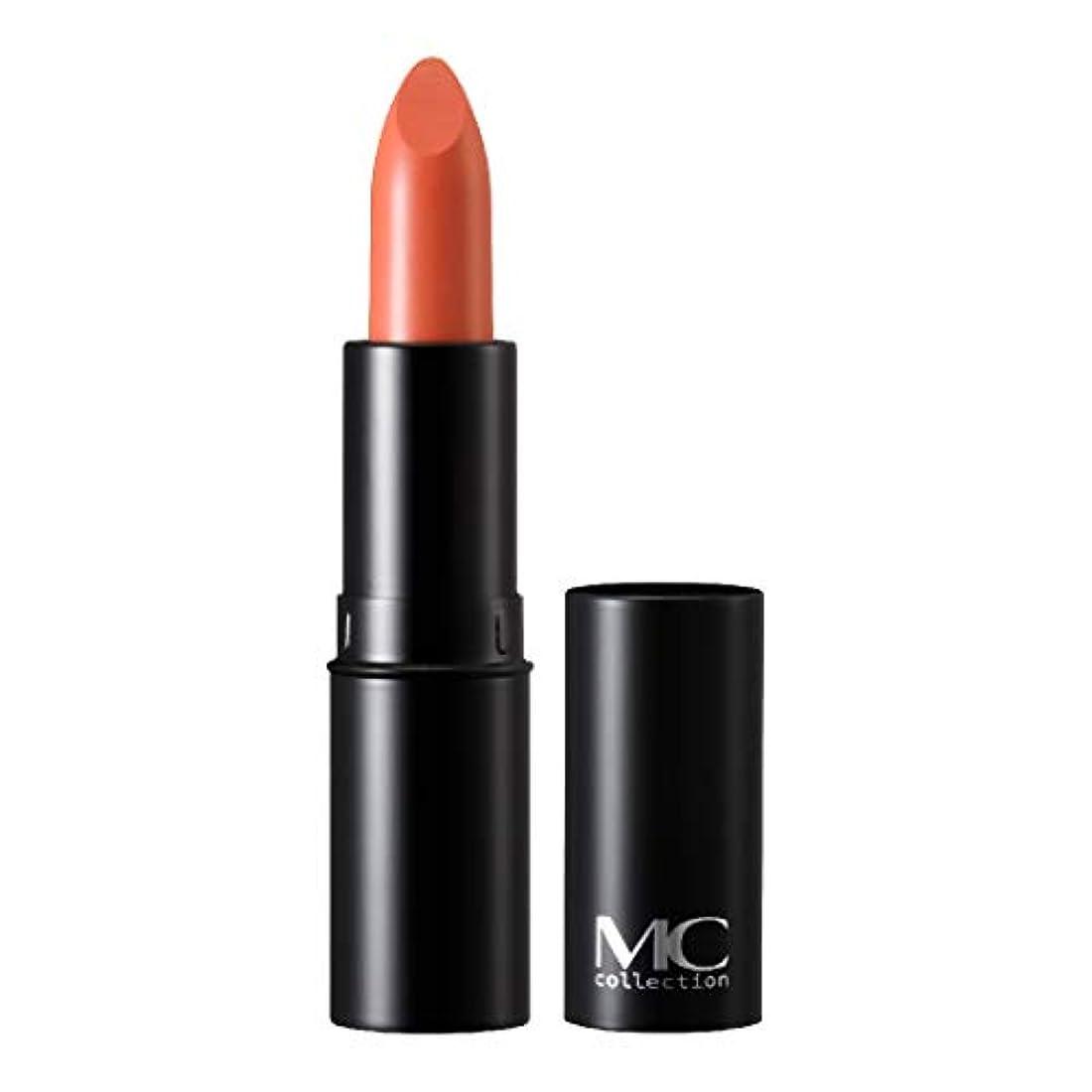 裸提供ものリップスティック クリーミーリップスティック LS101 オレンジ レフィル & ケース セット (口紅 ルージュ)【 MCコレクション 】