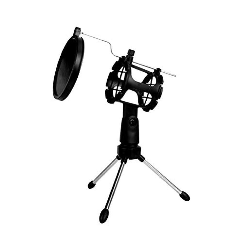 動くディスク芸術的Artibetter マイクスタンドメタル三脚ブームマイクスタンドライブ携帯電話用調節可能折りたたみホルダー(ブラック)