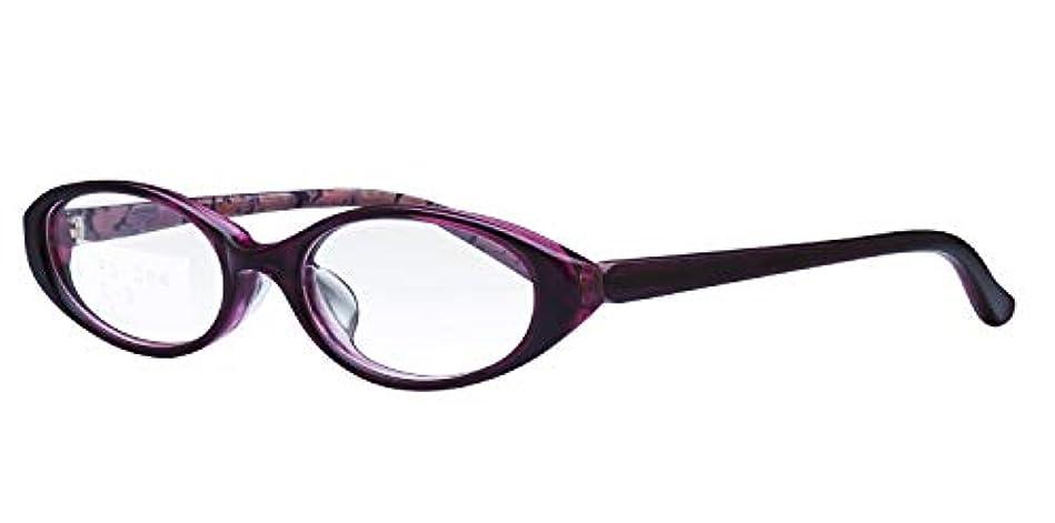 鯖江ワークス(SABAE WORKS) 老眼鏡 おしゃれ 可愛い パープル PD064C3 +3.00