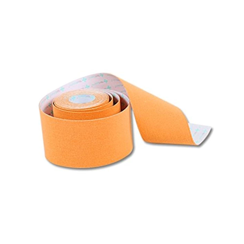 移動アラブ人哀れなChaokele Protective High Elasticity Sport Bandage Orange