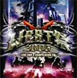 WEST祭2005~LIVE DVD & COMPILATION CD~(DVD付)