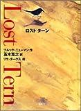 Lost Tern