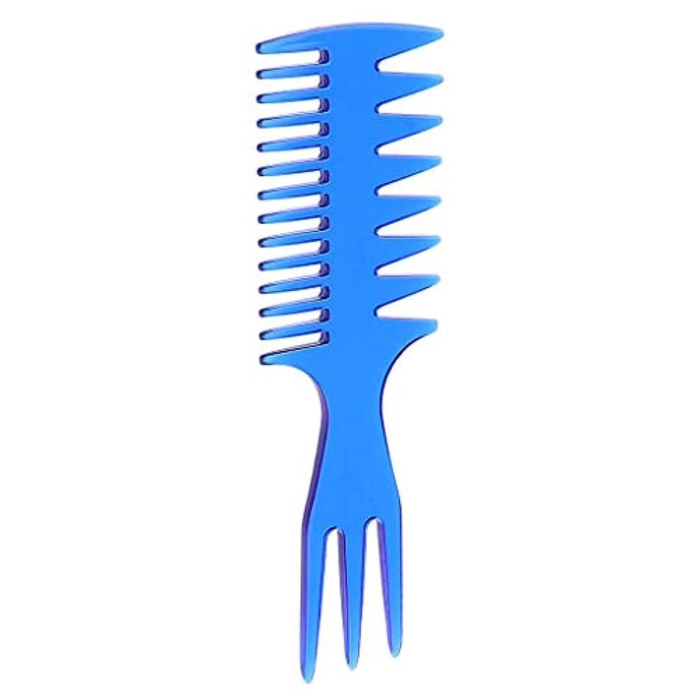 調子ワンダー明らかにするヘアダイコーム ヘアブラシ 櫛 ヘアコーム 広い歯コーム 美容サロン 家庭用 用品 3 In 1