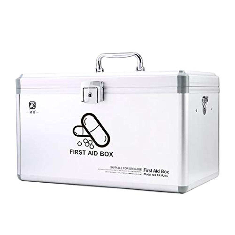 類似性リズミカルな秀でる薬箱アルミ合金家庭用薬箱薬外来救急医療箱収納ボックス (色 : シルバー しるば゜, サイズ さいず : L29CM)