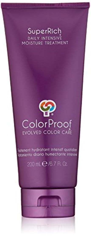 農業圧縮する王族ColorProof Evolved Color Care ColorProof色ケア当局Superrichデイリーインテンシブモイスチャートリートメント、6.7 FL。オズ。 6.7オンス 紫の
