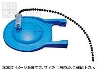 TOTO:ミドルシルエット便器用排水弁 <HH07027>:HH07027