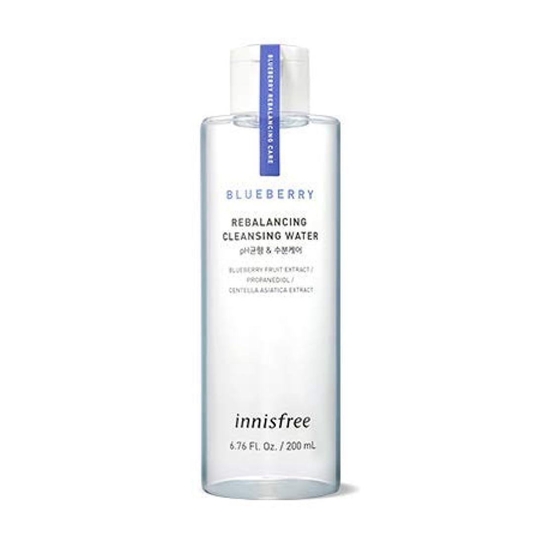後ろに日記実験[イニスフリー.innisfree]ブルーベリーリバランシングクレンジングウォーター200mL(2019新発売)/ Blueberry Rebalancing Cleansing Water