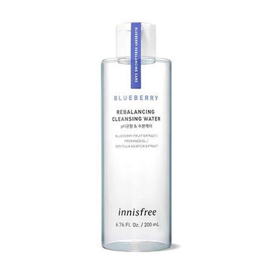 分析的制約幸運なことに[イニスフリー.innisfree]ブルーベリーリバランシングクレンジングウォーター200mL(2019新発売)/ Blueberry Rebalancing Cleansing Water