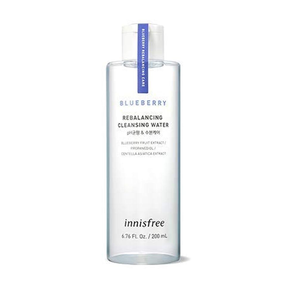 [イニスフリー.innisfree]ブルーベリーリバランシングクレンジングウォーター200mL(2019新発売)/ Blueberry Rebalancing Cleansing Water