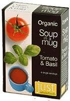 アリサン トマト&バジル インスタントスープ 68g