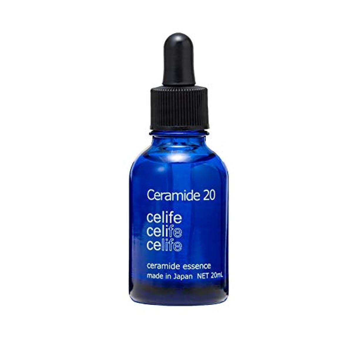カラス送った排除するcelife 天然セラミド配合美容液 セラミド 20