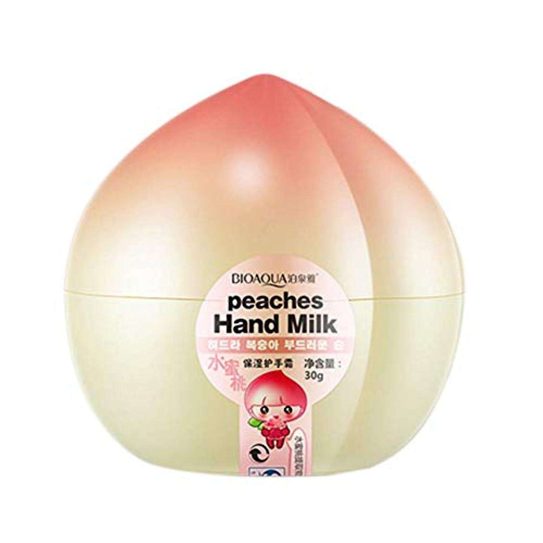 こだわり追い出す外向きRuier-tong ハンドクリーム フルーツの香り ピーチ インテンスリペア ハンドクリーム 手肌用保湿 濃厚な保湿力 低刺激 超乾燥肌用 30g