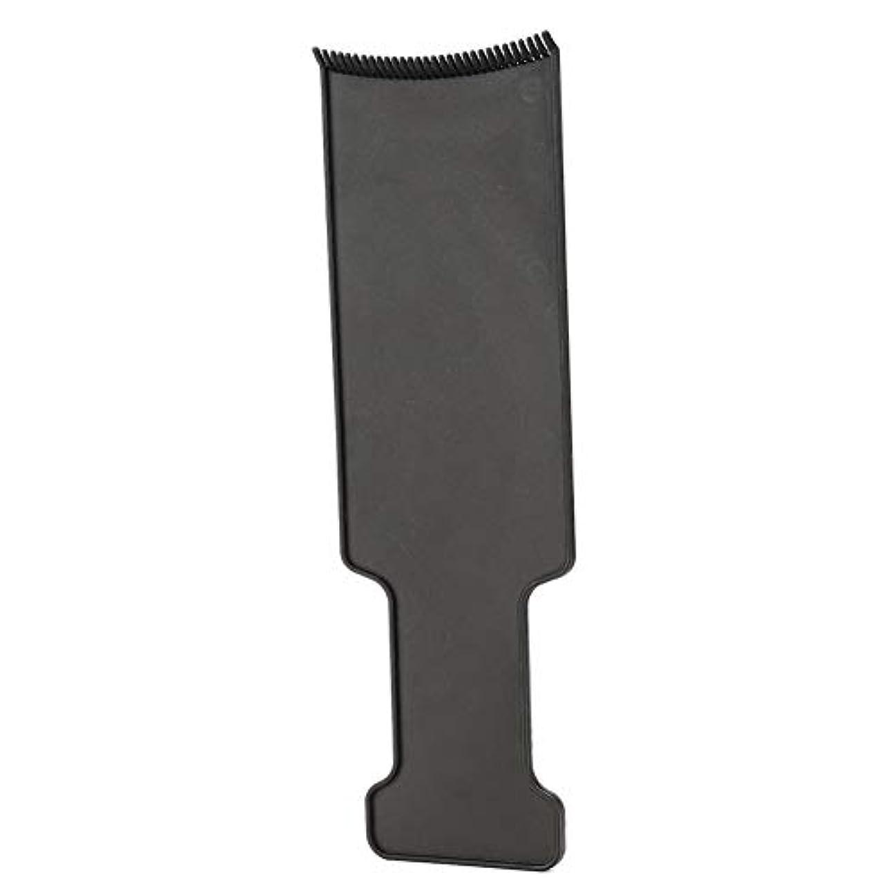 満足させるどこ冗長ヘアダイカラーブラシ、3サイズヘアダイコームサロン理髪スタイリングツール家庭用およびサロン用途(M)
