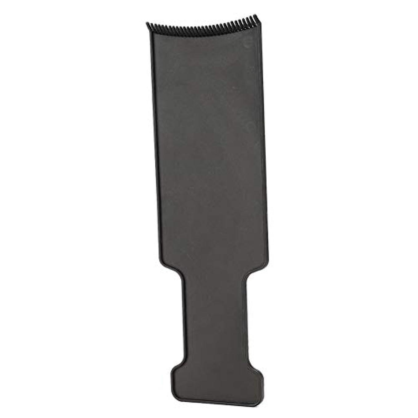 遠洋のクマノミ履歴書ヘアダイカラーブラシ、3サイズヘアダイコームサロン理髪スタイリングツール家庭用およびサロン用途(M)