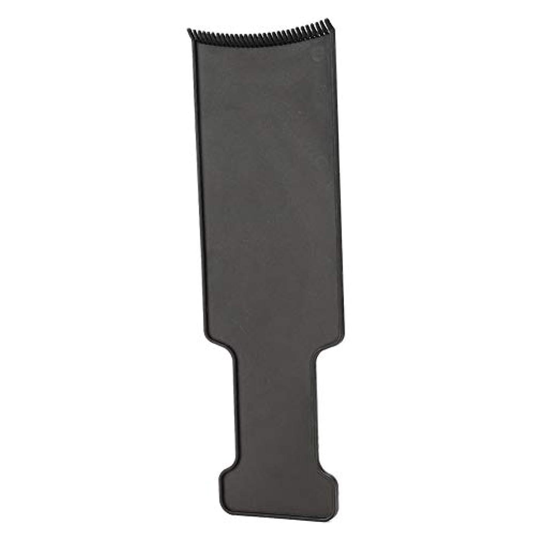 絶対に意図的静めるヘアダイカラーブラシ、3サイズヘアダイコームサロン理髪スタイリングツール家庭用およびサロン用途(M)