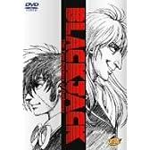 映画「ブラック・ジャック ふたりの黒い医者」 [DVD]