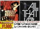 ムーラン・ルージュ/オール・ザット・ジャズ [DVD]
