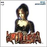 KOUDELKA(クーデルカ) — オリジナル・サウンドトラック